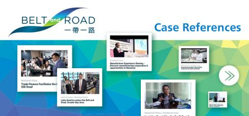 Case References