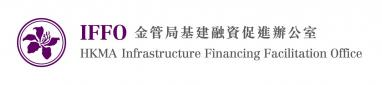 Infrastructure Financing Facilitation Office (IFFO)