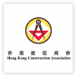 Hong Kong Construction Association