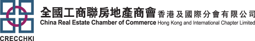 China Real Estate Chamber of Commerce Hong Kong & International Chapter