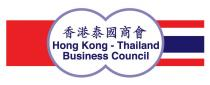 The Hong Kong-Thailand Business Council