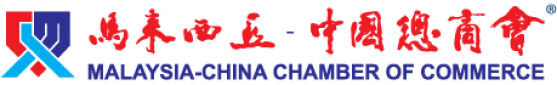 Malaysia-China Chamber of Commerce (MCCC)