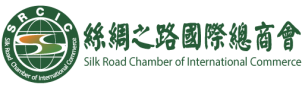 Philippines Silk Road International Chamber of Commerce