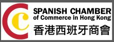 Spanish Chamber of Commerce in Hong Kong
