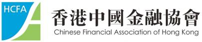 Chinese Financial Association of Hong Kong