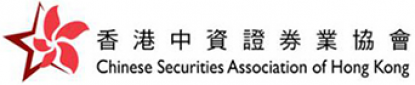 Chinese Securities Association of Hong Kong