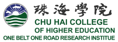 One Belt One Road Research Institute, Chu Hai College of Higher Education