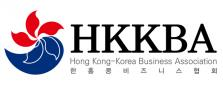 Hong Kong-Korea Business Association