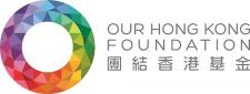 Our Hong Kong Foundation